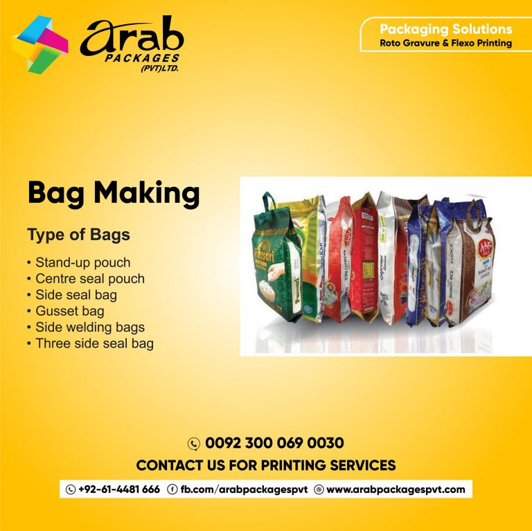 Read more about the article Bag Making