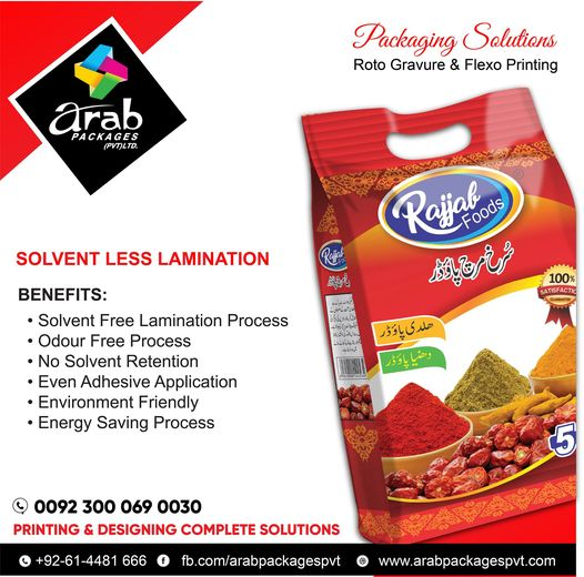 Read more about the article SOLVENT LESS LAMINATION